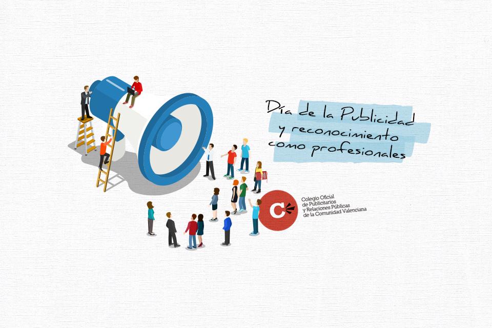 El día de la Publicidad y el reconocimiento como profesionales
