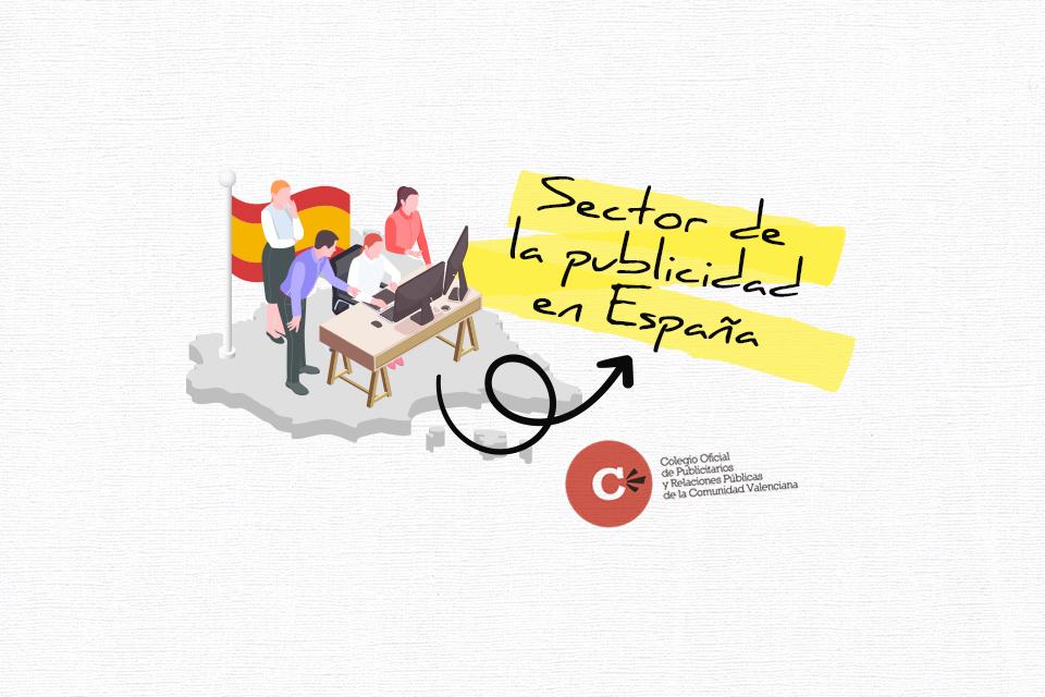 El crecimiento del sector publicitario en España