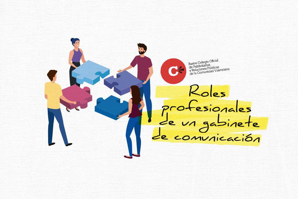 Roles profesionales de un gabinete de comunicación